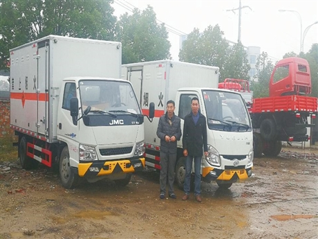 东风天锦10吨民爆车新疆小型民爆车有那些 源头厂家直接销售