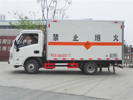 跃进国六爆破运输车,民爆器材运输车,国六小型爆破运输车厂家销售到四川