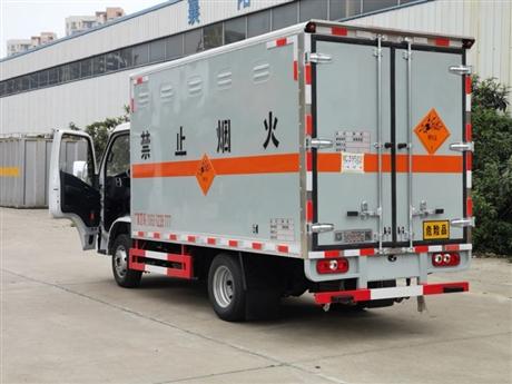 跃进国六火工品运输车,民爆物品运输车,国六微型爆破器材运输车厂家销售到四川