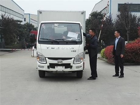 跃进国六炸药运输车,民爆器材配送车,国六小型爆破器材运输车厂家销售到四川