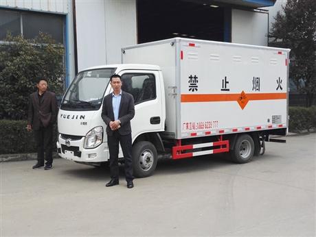跃进国六炸药车,民爆物品运输车,国六微型爆破运输车厂家直供到重庆
