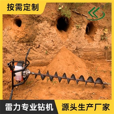 雷力 过路打洞机 全螺旋路下穿管钻机大功率