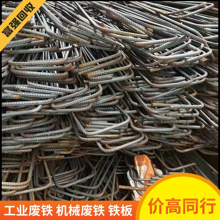 广州上门废铁回收 广州废铁回收价格