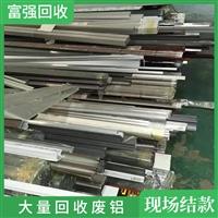 广州荔湾区废铝回收公司
