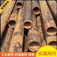 广州废铁回收 科学城开发区废铁回收公司