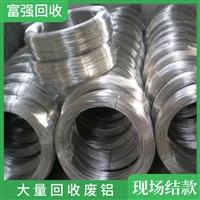 目前废铝市场 废铝价格 过磅结算 广州废铝回收