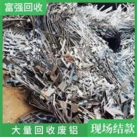 不锈钢回收 201不锈钢边角料回收 佛山废钢回收价格