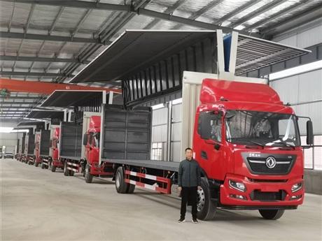 东风飞翼车改装厂家,天锦6米8,七米七翼开启厢式运输车价格