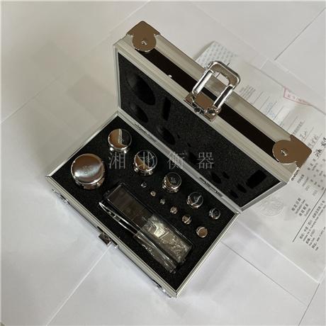 西安天平校验砝码 1g-200g铝盒套装砝码 E2级无磁不锈钢砝码