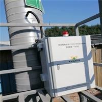 石油化恶臭污染处理监测设备 化工企业有毒气体监测仪