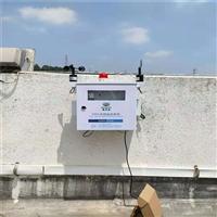 便携式VOC在线检测仪 支持OEM 或ODM 定制服务