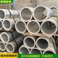 黄埔区316废不锈钢回收价格 不锈钢回收厂家