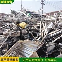 废不锈钢回收 上门回收304不锈钢价格 增城不锈钢回收