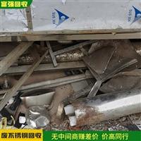 广州番禺区回收不锈钢边角料 不锈钢边料回收