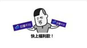 直播间广告,巨量千川广告介绍