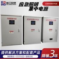 SY-D-0.3KVA A型應急照明集中電源 自帶蓄電池 DC24V/DC36V