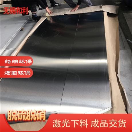 钢板N08367不锈钢板,耐腐蚀