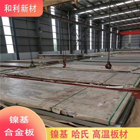 N08367不锈钢板 板材 钢板 镍基合金板,上海