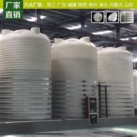 寧波20噸儲水罐 源頭廠家 滾塑工藝 全新進口材料 定制批發