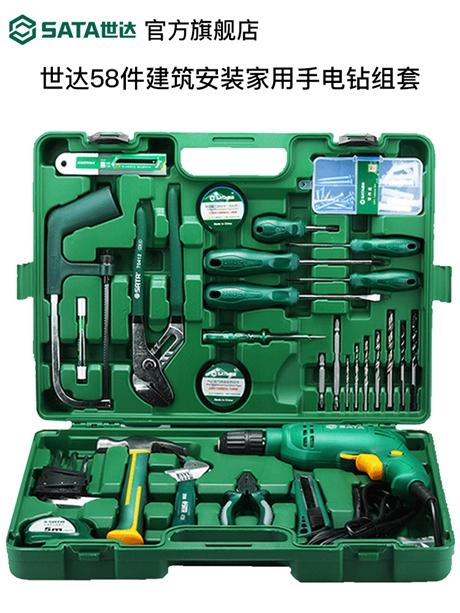 世達五金家用電動工具58件組套維修裝修多功能電鉆組合套裝05156