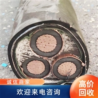 广州番禺区废铜回收 多芯铜线回收厂家