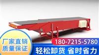 貨車裝卸貨輸送機耐高溫耐磨 袋裝大米伸縮皮帶機