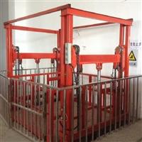 液压升降货梯厂批发防爆液压货梯