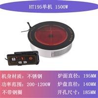 电陶炉195商用火锅电陶炉线控可调温定时铁壳电磁炉不挑锅砂锅煲