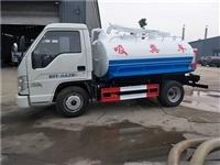 唐山福田3吨小型吸粪车价格