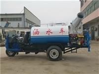 方山县五征3方新型环卫洒水车怎么买