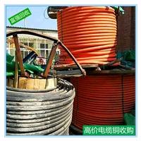 广州废金属回收 回收电缆铜价格 废旧黄铜回收