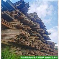 广州增城废铁回收 废钢回收价格今日价