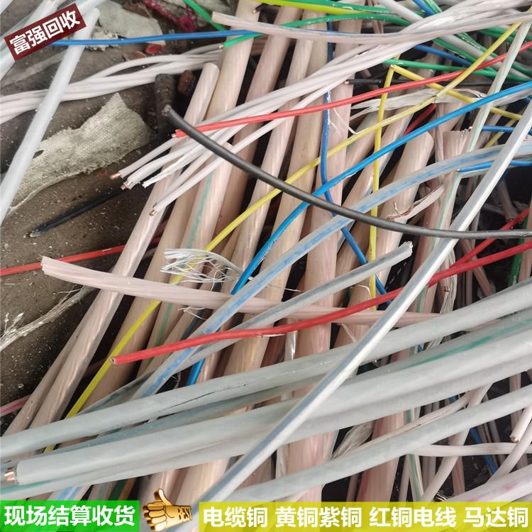 广州废铜回收 花都花山镇今日废铜回收价格 剥皮电缆铜回收