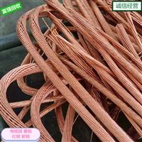 广州废铜回收 广州废旧废铜回收 广州废铜回收价格
