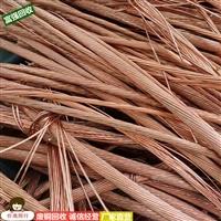 废紫铜回收价格今日价 广州废铜回收报价