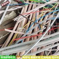 番禺区废铜回收 废铜线回收价格表 废紫铜回收价格今日价
