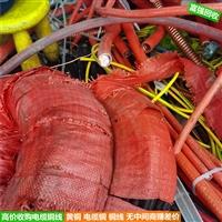 广州废铜回收公司 电缆铜回收 废电缆铜回收价格表