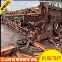广州废铁回收报价 白云废铁回收价格