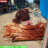广州南沙区废铜回收价格今日价