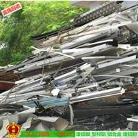 广州废品回收公司回收废铝价格