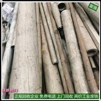 广州废铁回收 广州上门废铁回收 广州废铁回收公司