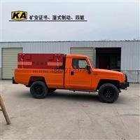 湿式制动井下火工品运输车有资质的实力厂家