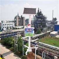 深圳塑胶废气VOCs浓度监测 全天候24小时不间断检测预警预报