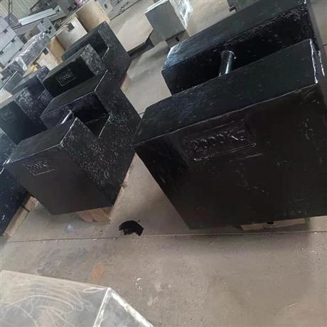 万年县砝码铸造厂 单只2000kg标准锁形砝码