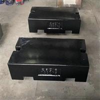 广东定制1吨标准砝码 特种设备检验配重 5T大型铸铁砝码
