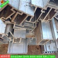 广州黄埔区废铝回收公司