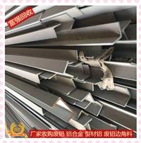 废铝回收价格今日价 海珠区废铝合金回收价格