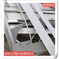 工业废铝收购站 废铝回收天河区