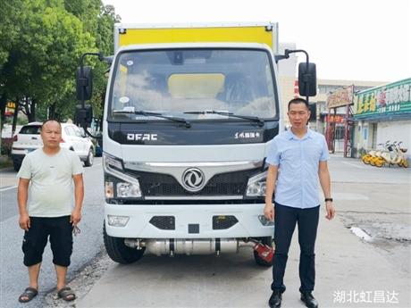 爆破器材运输车价格 东风爆破器材运输车 多利卡4吨民爆车生产厂家