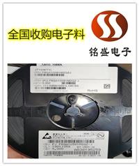 北京电子料回收价格表 电子元件回收公司